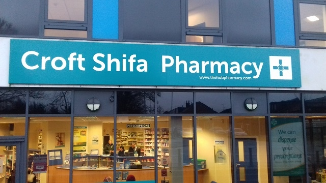 The Hub pharmacy in Croft Shifa Health Centre on Belfield Road, Rochdale