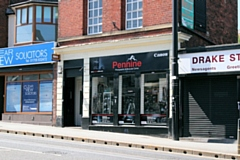 Pennine Photographic and Binocular Centre